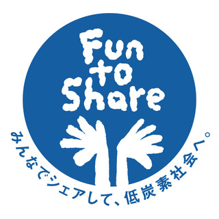 FUN to Shareのロゴ